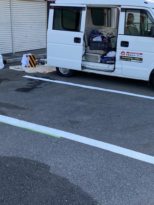 神奈川県横浜市栄区 塀塗装 白線引き直し 工程